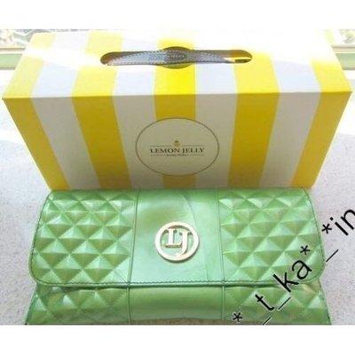100%新100%真品【Lemon Jelly Clutch】綠色手挽袋Green Colour Hand Hold Wallet Party Bag連box盒