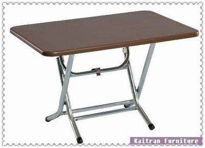 ☆ 凱創家居館 ☆《C001-84-04  電鍍小腳折合餐桌【咖啡】 》不鏽鋼餐桌-不鏽鋼圓桌