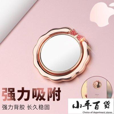 手機指環扣支架女個性創意蘋果8多功能手...