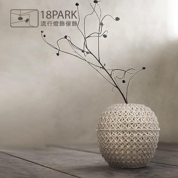 【18Park 】優雅姿態 Bardot basket [ 芭杜簍花瓶 ]