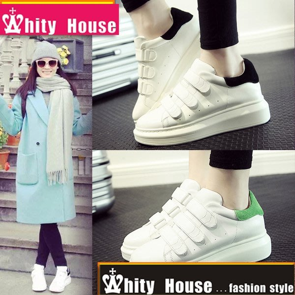=WHITY=韓國GRAMMI品牌 韓國製  時尚大牌明星厚底鞋內增高 美腿顯瘦高級精品軟皮S6DCC57