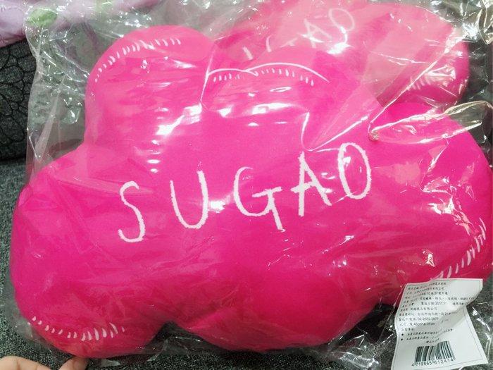 【台灣製造,超取免運!】SUGAO宮崎葵代言-軟綿綿雲朵抱枕(單一色)
