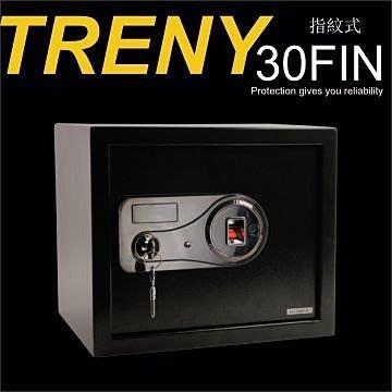 【TRENY直營】指紋雙鑰匙保險箱 (公司貨保固一年) 指紋式 金庫 保險櫃 鐵櫃 保險箱 2713