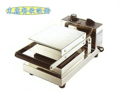 ~~東鑫餐飲設備~~HY-755 單口式吐司盒子機 / 烤吐司造型機 / 烤吐司盒子模機 / 造型吐司盒子機