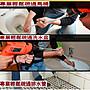 專業大水管疏通彈簧 通水管通馬桶 師傅專用 無縫高密度 2用可搭配電鑽 專業管機 疏通機使用 表層上漆能疏通各個阻塞物