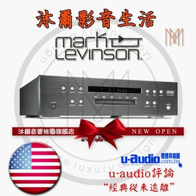 MarkLevinson桃園推薦沐爾音響專賣店MarkLevinson No.512 CD播放器/全新公司貨