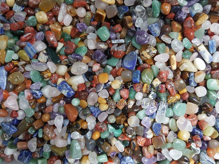 天然五行水晶碎石七寶十寶十種500克 能量礦石 七彩寶石 放聚寶盆內【東大開運館】