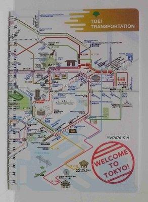 Toei Transportation 東京都交通局 筆記本