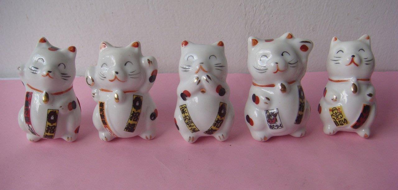 瓷器招財貓