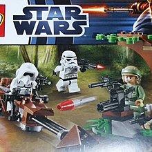 Lego 9489 Imperial Trooper Battle Pack