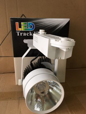 騰嘉led 新型軌道燈(外銷歐美) 白光/暖白光 20瓦 550元 30w 800元要叫我世界No.1保固一年
