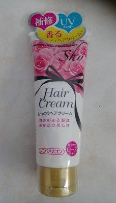 Shy無矽胺基酸防UV護髮膏(玫瑰香)