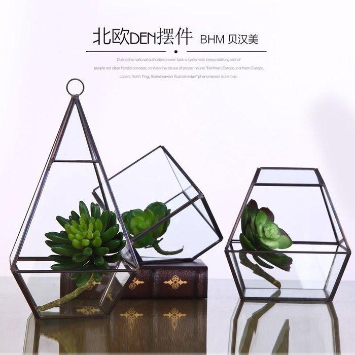 〖洋碼頭〗北歐家居奧利維婭幾何玻璃罩擺件玻璃花房咖啡廳客廳家居裝飾擺設 bhm121