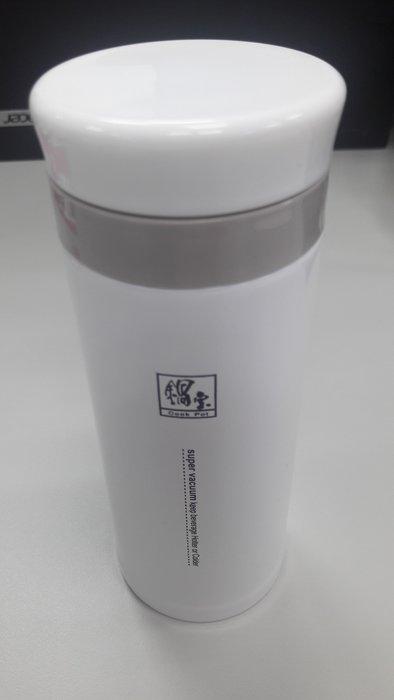 活動贈品換現☆鍋寶超真空保溫杯-雅典白☆SVC-025W