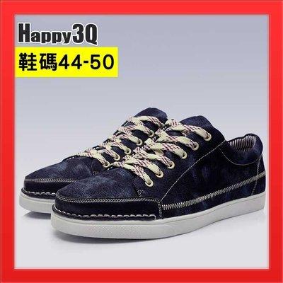 帆布鞋運動鞋板鞋綁帶迷彩鞋男鞋大尺碼鞋-棕/綠/藍/深藍44-50【AAA2455】預購
