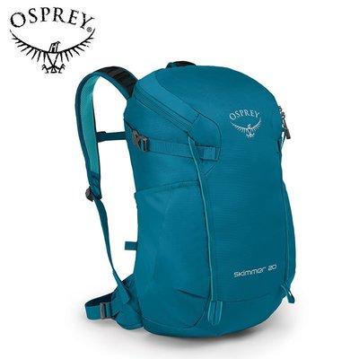 OSPREY SKIMMER 燕鷗女騎行背包戶外輕質徒步登山包旅游雙肩包