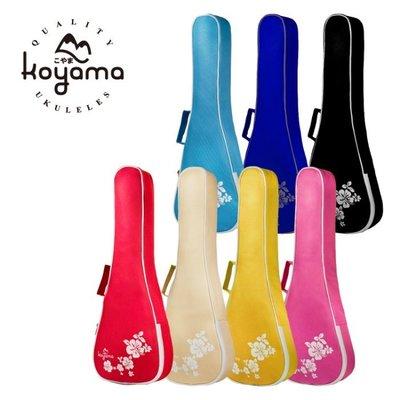 《小山烏克麗麗》KOYAMA 原廠 21吋扶桑花烏克麗麗琴袋(一共有七色可選擇) 現貨供應