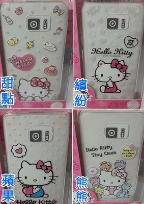 彰化手機館 ZE520KL 手機殼 KT HelloKitty 正版授權 TPU軟殼 清水套 保護套 zenfone3