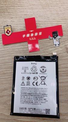 手機急診室 HTC D12+ 電池 耗電 無法開機 無法充電 電池膨脹 現場維修