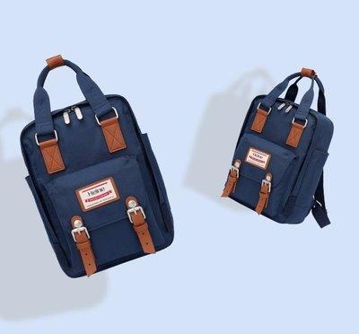 【24小時急速出貨】Heine 可愛兒童包 青少年背包 後背包 女用背包 時尚包款 防潑水尼龍面料-藏藍色