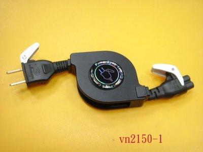 【全冠】有安規120公分125V2.5A 省力插頭設計自動捲線8字AC線.2叉/ 8字電源線 (vn2150-1) 台南市
