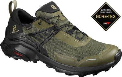 =CodE= SALOMON X RAISE GTX 防水登山野跑鞋(軍綠黑) 410416 索羅門 慢跑 健行 男