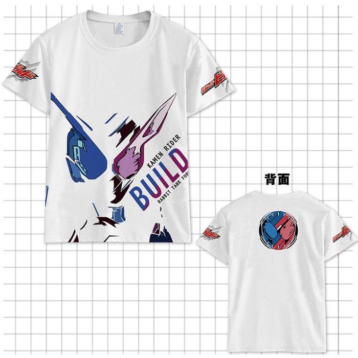 @西西小鋪 時尚 幽默平成假面騎士Build 危險扳機 戰兔印象動漫二次元周邊短袖T恤原創