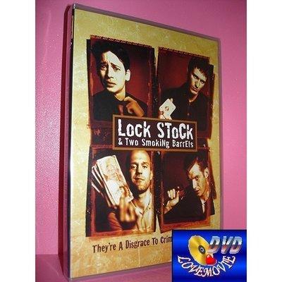 三區正版【兩根槍管Lock, Stock and Two Smoking Barrels(1998)】DVD全新未拆