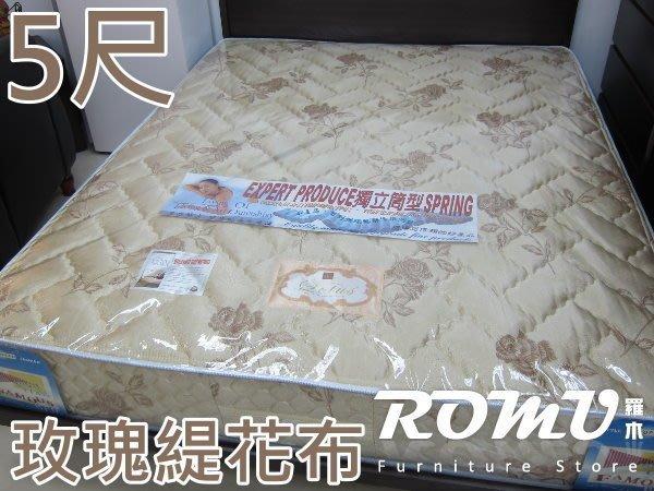 【DH】商品編號406-01商品名稱二線金黃玫瑰緹花布5尺獨立筒床墊。台灣製。有現貨可參觀試躺。主要地區免運費