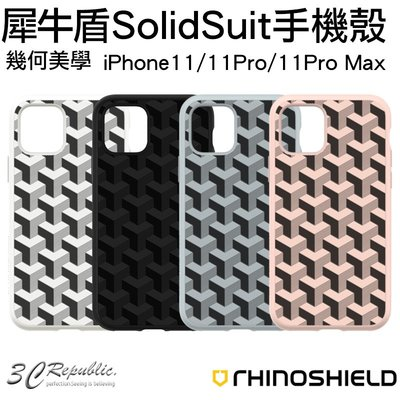 免運 犀牛盾 iPhone 11 Pr...