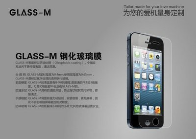 【東京數位】全新 出清Glass-M  第二代玻璃  iPhone 5s 5c  保護貼 鋼化膜 玻璃保護貼 玻璃膜