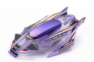 TAMIYA 95373 田宮四驅車 DCR-01 Body Parts Set (Clear Purple) 透明紫