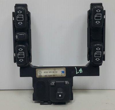 BENZ S210 W210/5門 96-99 電動窗開關總成 後視鏡座開關總成 後視鏡 電動窗 2108208610
