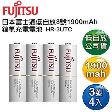 【電子超商】日本製 Fujitsu 富士通 HR-3UTC 最新低自放電3號AA可回充2100次充電電池 4入(附電池盒