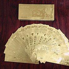 金箔錢母金鈔 雙面開運錢母 開運金箔錢母 2000元 1000元 雙面立體金鈔 開運錢母【HF61】