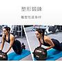 【Fitek健身網】☆7KG健身軟藥球 軟實心重力球 壁球牆球 7公斤軟式藥球