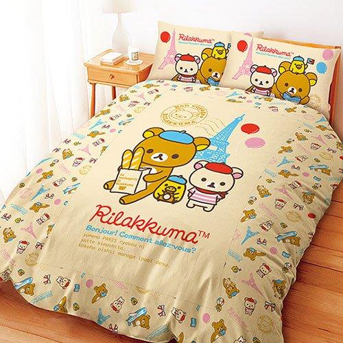 拉拉熊床包組~正版授權Rilakkuma~台灣製~拉拉熊床包-雙人式床包