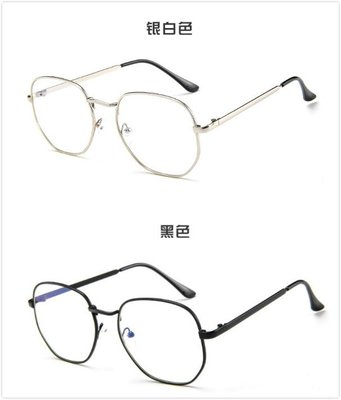 【金屬大框眼鏡】CH95 金屬眼鏡框尚大框眼鏡架復古框架鏡潮流平光鏡竟鏡框