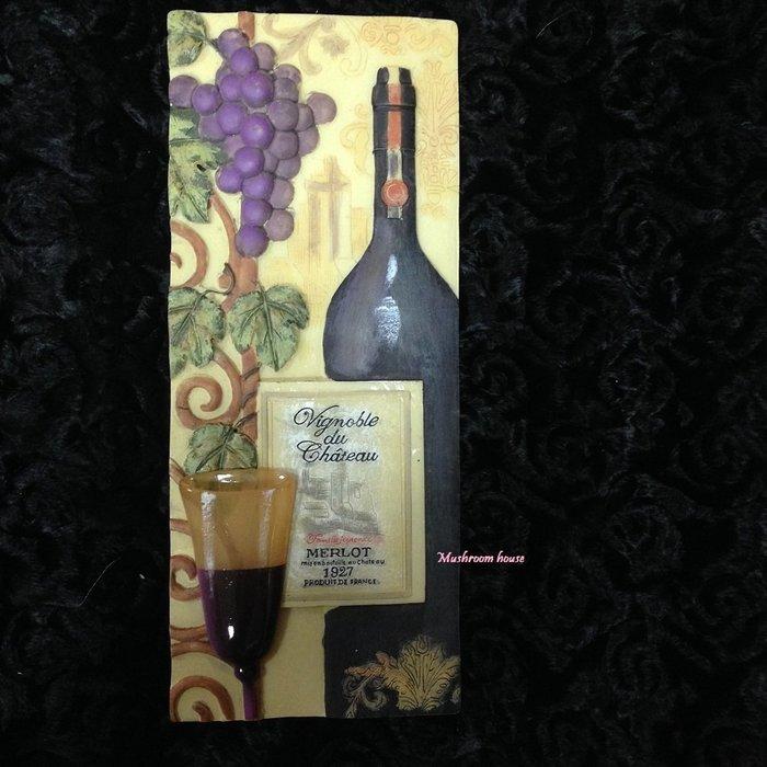 點點蘑菇屋{璧飾}美國 new view長條形葡萄酒壁掛畫 立體浮雕 掛飾 壁磚