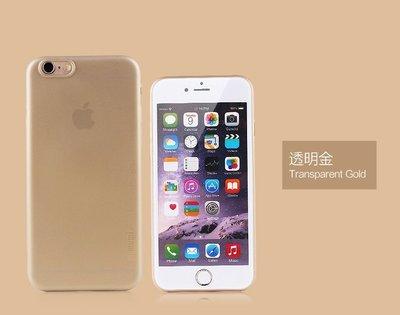 yes99buy加盟-全包手機殼電話ケース~iphone6S手機殼保護套多彩カラフルな超薄手機殼   預購7天+現貨