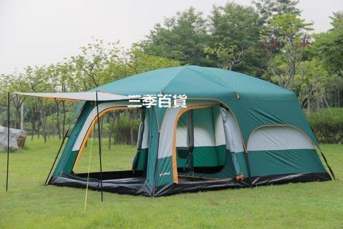 三季兩房一廳帳篷戶外野營6人8人10人12人二室一廳多人大帳篷 戶外休閑用品 露登山用具❖558
