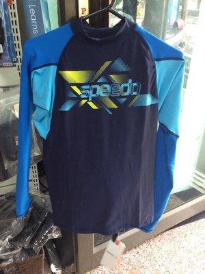 台灣潛水---SPEEDO 長袖上半身防曬衣/水母衣 (男)藍