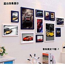 汽車跑車賽車老爺車美女4S店酒吧裝飾畫壁畫掛畫照片牆相框組合(8組可選)