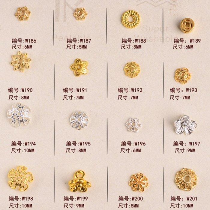 小花精品店-晶非璽比藏銀合金鍍金色銀色花托隔珠 DIY手工編織手鏈項鏈配件