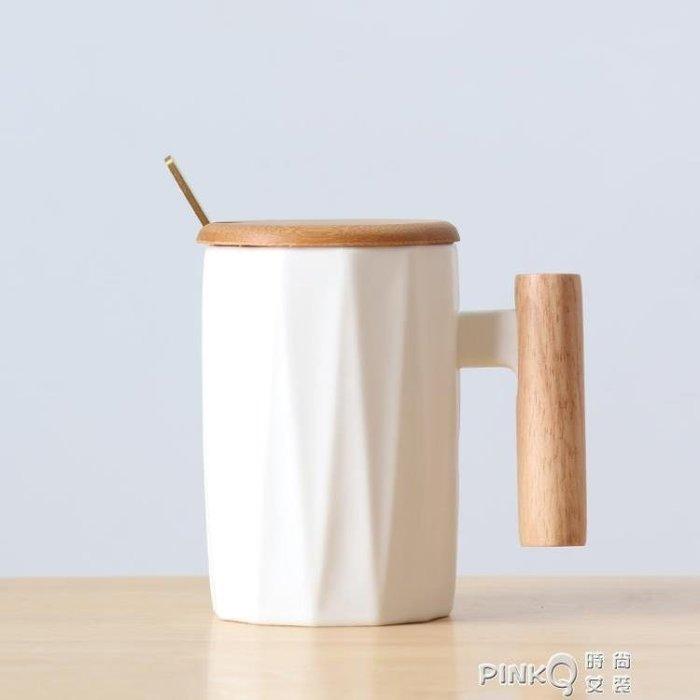 創意陶瓷木手柄辦公室咖啡杯歐式早餐馬克杯情侶杯帶蓋勺定制 全館限時免運