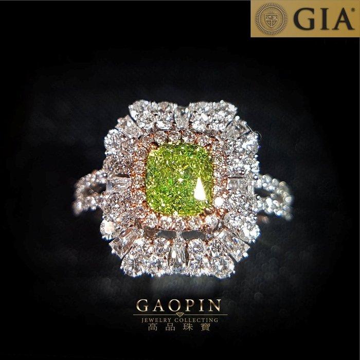 【高品珠寶】GIA綠鑽石戒指 女戒 18K #2432