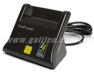 【全新附發票】Digifusion 直立式晶片讀卡機 (RU035) 網路ATM轉帳、網路報稅 台中市