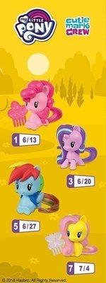 麥當勞2018年彩虹小馬玩具1號碧琪氣球小梳粉紅色單賣80元