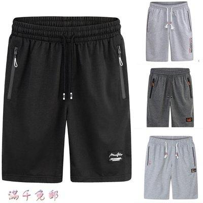 時尚佳人=短裤男士休闲运动五分大裤衩潮...