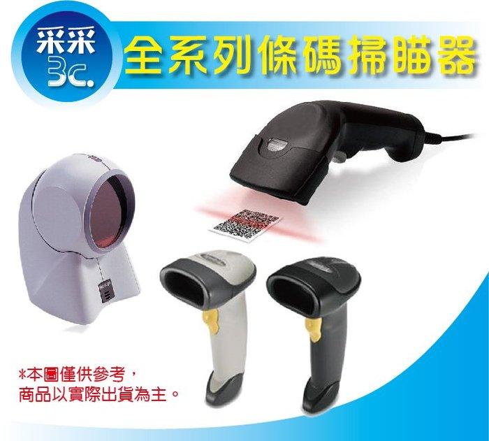【采采3C+含稅優惠】Honeywell MS-7120 Orbit 桌上型雷射條碼掃描器/白色USB